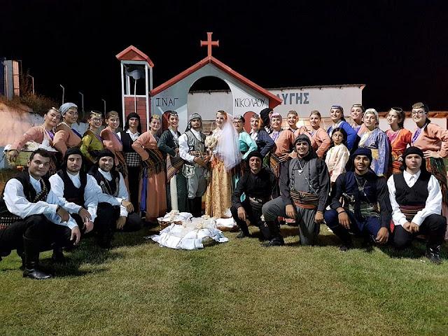Ο Ποντιακός γάμος παρουσιάστηκε στα πλαίσια εκδηλώσεων στην Αυγή