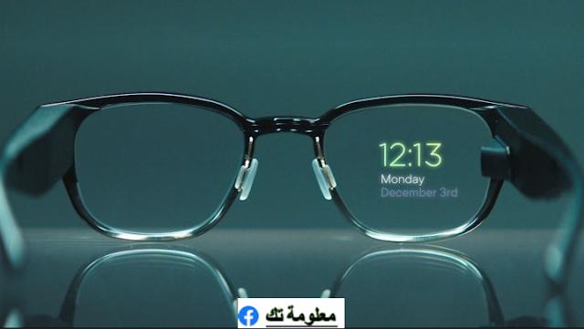 اكتشف أحدث مشروع فيسبوك لإطﻻق نظارات ذكية تتجاوب مع الواقع