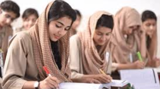 colleges in bajaur kpk 2021