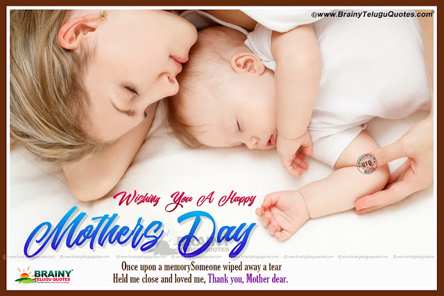 mother and baby hd wallpapers in english, happy mother's day Quotes in English