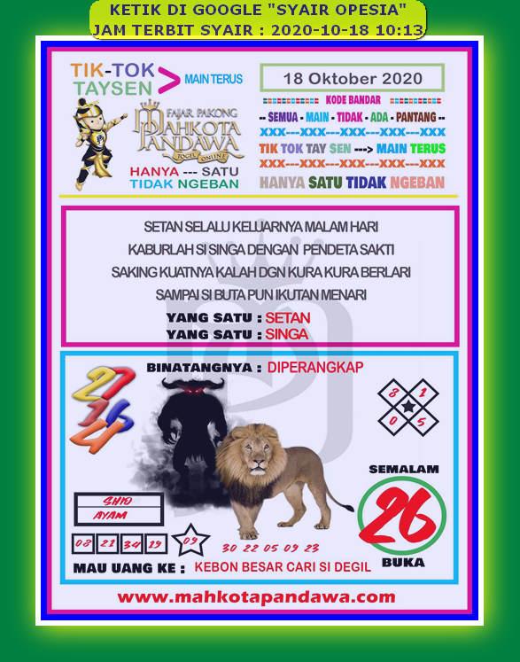 Kode syair Hongkong Minggu 18 Oktober 2020 148