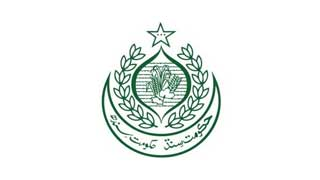 District Health Office DHO Sanghar Jobs 2021 Latest Vacancies - Health Department Sindh Jobs Advertisement