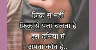 inspirational quotes for whatsapp dp,attractive whatsapp dp