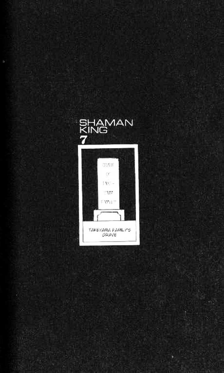 Shaman King [Vua pháp thuật] chap 59 trang 2