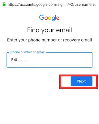 mobile number se email id kaise pata karen