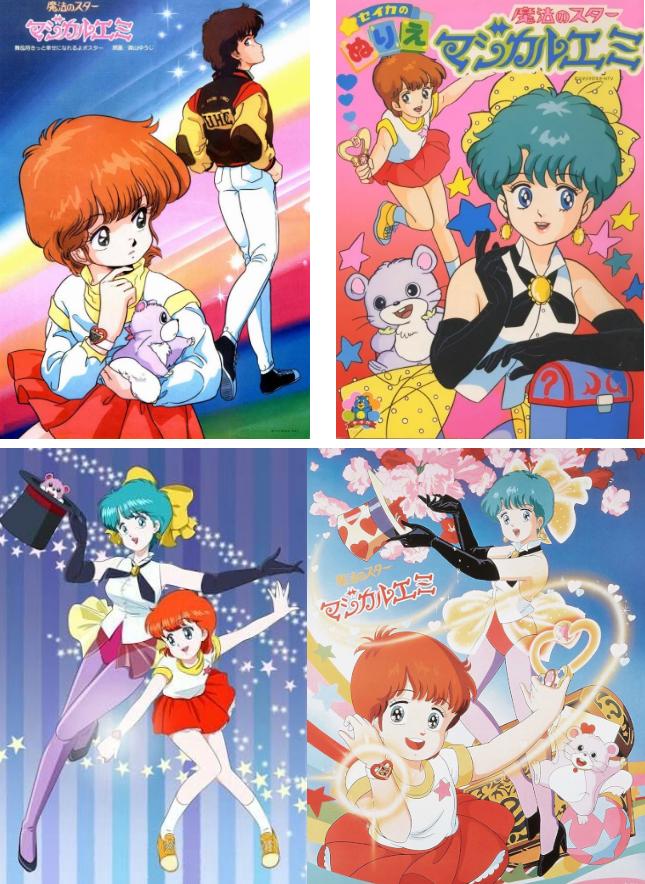 انمى Mahou no Idol Pastel Yumi , مشاهده Mahou no Idol Pastel Yumi , تحميل Mahou no Idol Pastel Yumi , تقرير Mahou no Idol Pastel Yumi , انمى Magical Idol Pastel Yumi , مشاهده Magical Idol Pastel Yumi , حلقات Magical Idol Pastel Yumi , Magical Idol Pastel Yumi مترجم ميغا