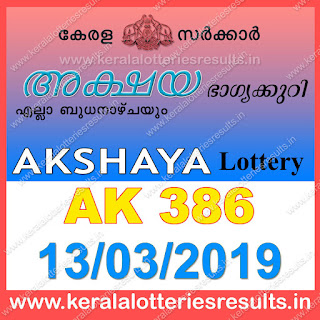 KeralaLotteriesresults.in, akshaya today result: 13-03-2019 Akshaya lottery ak-386, kerala lottery result 13-03-2019, akshaya lottery results, kerala lottery result today akshaya, akshaya lottery result, kerala lottery result akshaya today, kerala lottery akshaya today result, akshaya kerala lottery result, akshaya lottery ak.386 results 13-03-2019, akshaya lottery ak 386, live akshaya lottery ak-386, akshaya lottery, kerala lottery today result akshaya, akshaya lottery (ak-386) 13/03/2019, today akshaya lottery result, akshaya lottery today result, akshaya lottery results today, today kerala lottery result akshaya, kerala lottery results today akshaya 13 03 19, akshaya lottery today, today lottery result akshaya 13-03-19, akshaya lottery result today 13.03.2019, kerala lottery result live, kerala lottery bumper result, kerala lottery result yesterday, kerala lottery result today, kerala online lottery results, kerala lottery draw, kerala lottery results, kerala state lottery today, kerala lottare, kerala lottery result, lottery today, kerala lottery today draw result, kerala lottery online purchase, kerala lottery, kl result,  yesterday lottery results, lotteries results, keralalotteries, kerala lottery, keralalotteryresult, kerala lottery result, kerala lottery result live, kerala lottery today, kerala lottery result today, kerala lottery results today, today kerala lottery result, kerala lottery ticket pictures, kerala samsthana bhagyakuri