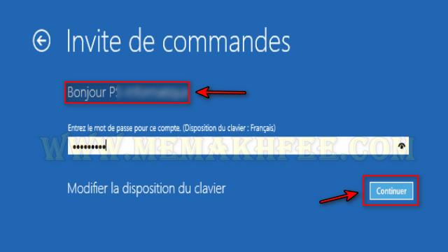"""أدخل كلمة المرور لحساب المستخدم وانقر على زر """"متابعة"""" Continuer ."""