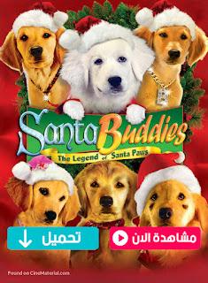 مشاهدة وتحميل فيلم Santa Buddies 2009 مترجم عربي