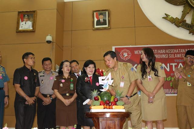 Gelar HKN, Wagub : Tingkatkan Integritas Dalam Melayani Masyarakat