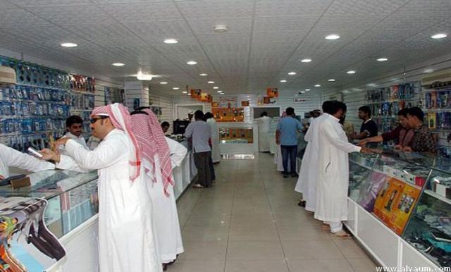 تعرف على مواعيد سعودة 12 نشاطا يشمل عدد من محلات البيع