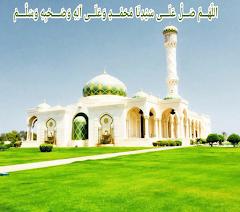 Hadits Shahih Muslim 5362