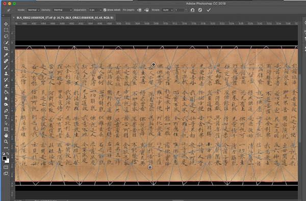 Gray frame of a computer application with coloured icons around an image of a yellowed scroll with Chinese characters covered with light grey lines attached to one another at random angles on it with a black background.