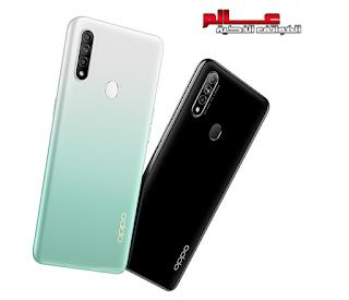 Oppo A31 الإصدار: CPH2015 أوبو Oppo A31 - هاتف/جوال/تليفون أوبو Oppo A31