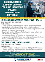 Engineering Product Manufacturing Jobs Vacancy