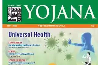 Yojana Magazine May 2020 (English) Pdf Download