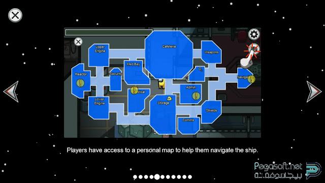 تحميل لعبة Among us للكمبيوتر اخر اصدار