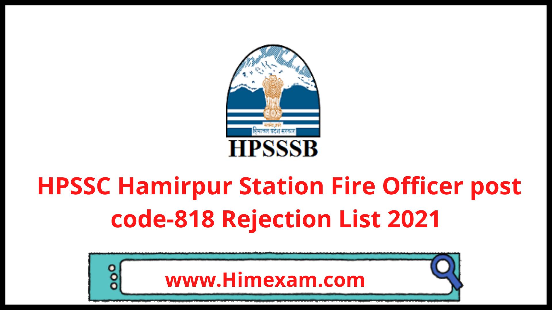 HPSSC Hamirpur Station Fire Officer Post code 818 Roll Number List 2021