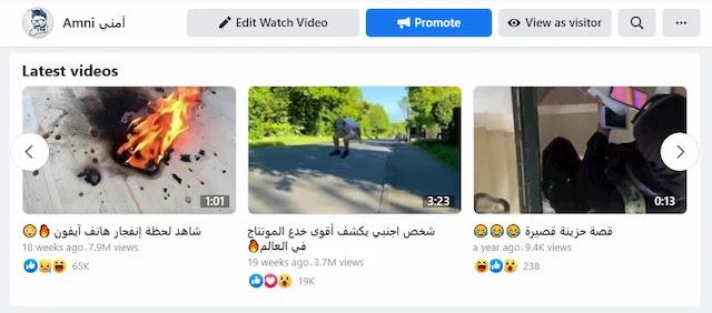 هل يمكننا إستعمال فيديوهات من إنستجرام او فيس بوك على يوتيوب