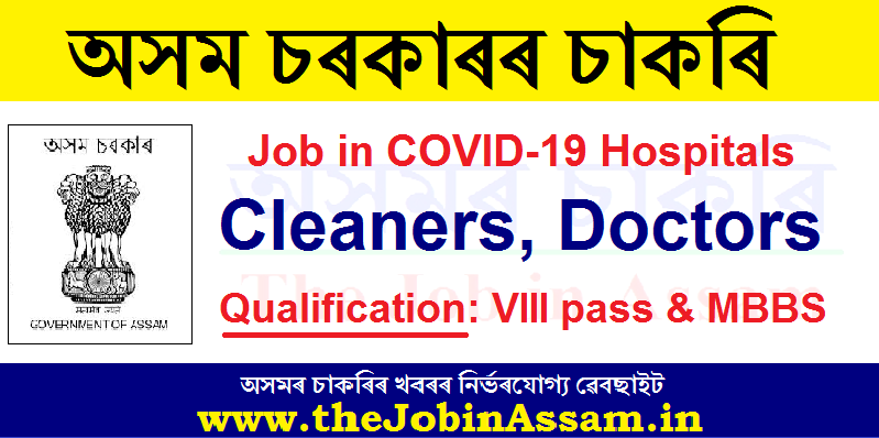 DHS Tinsukia Recruitment 2020: Apply for 07 Cleaner & Doctor Posts