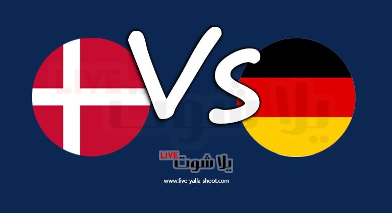 ألمانيا والدنمارك الودية بث مباشر