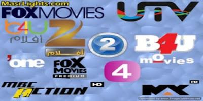 تردد قنوات الافلام الاجنبية  الجديدة علي النايل ساتOf-Foreign-Channels-NileSat