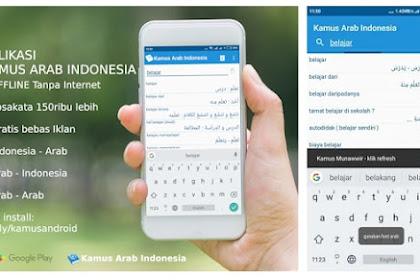 5 Aplikasi Belajar Bahasa Arab untuk Anak Terbaik di Android