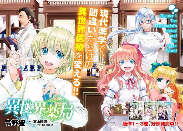Novelas ligeras Isekai Yakkyoku serían adaptadas al anime