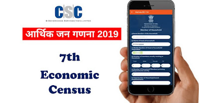 7th Economic Census fieldwork to be launched in Tripura