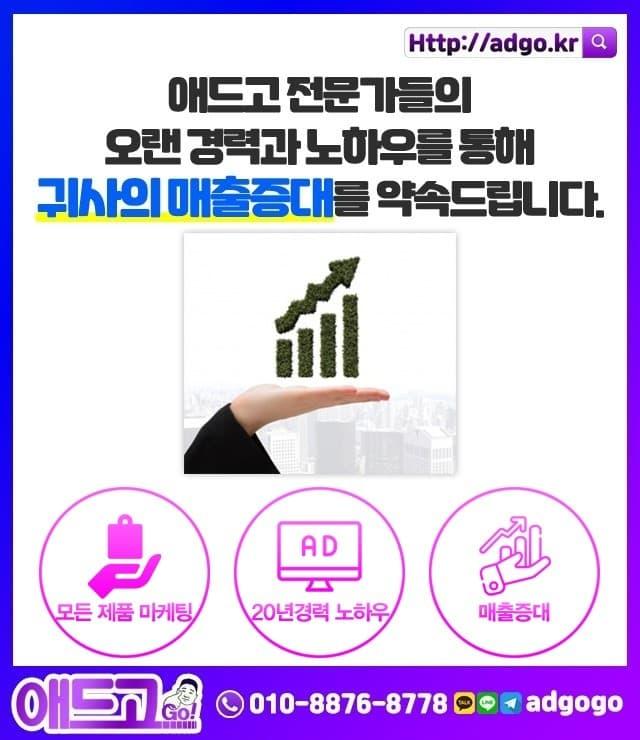 서울중구무전기대리점
