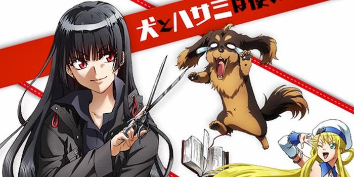 Inu to Hasami wa Tsukaiyou 01 Sub Indo Animeindo Inu to Hasami wa Tsukaiyou Full Episode Subtitle Indonesia Animeindo Download Inu to Hasami wa Tsukaiyou 01 Sub Indo Inu to Hasami wa Tsukaiyou 01 3GP Mp4 Anime indo Anime Sub indo Inu to Hasami wa Tsukaiyou 1 sub indo