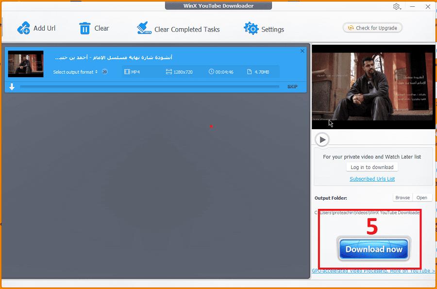 برنامج WinX YouTube Downloader تحميل من اليوتيوب وكل مواقع الفيديو