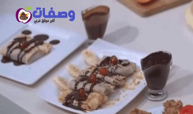 الكريب الحلو فاطمه ابو حاتي