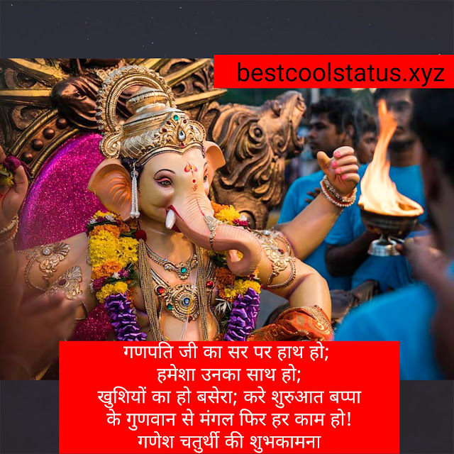 ganpati images | ganpati images | ganpati wishes for ganesh chaturthi