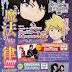 El anime Muhyo to Roji revela los que serán sus temas musicales