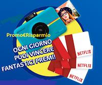 Logo Concorso Cameo ''Ciobar la dolcezza che ti premia'': vinci GiftCard Netflix e Polaroid Touch