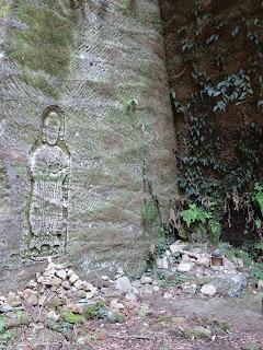 Asaina Trail