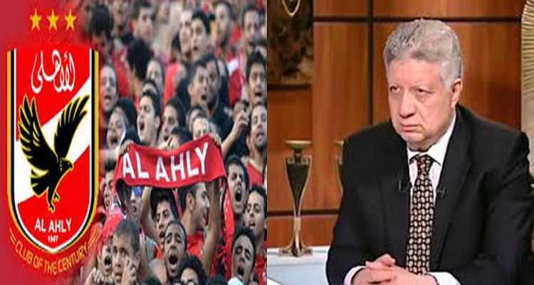 كلام لا يصدق الآن من مرتضى منصور بعد فوز الأهلي بلقب الدوري