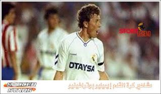 مشاهير كرة القدم إيميليو بوتراغينيو