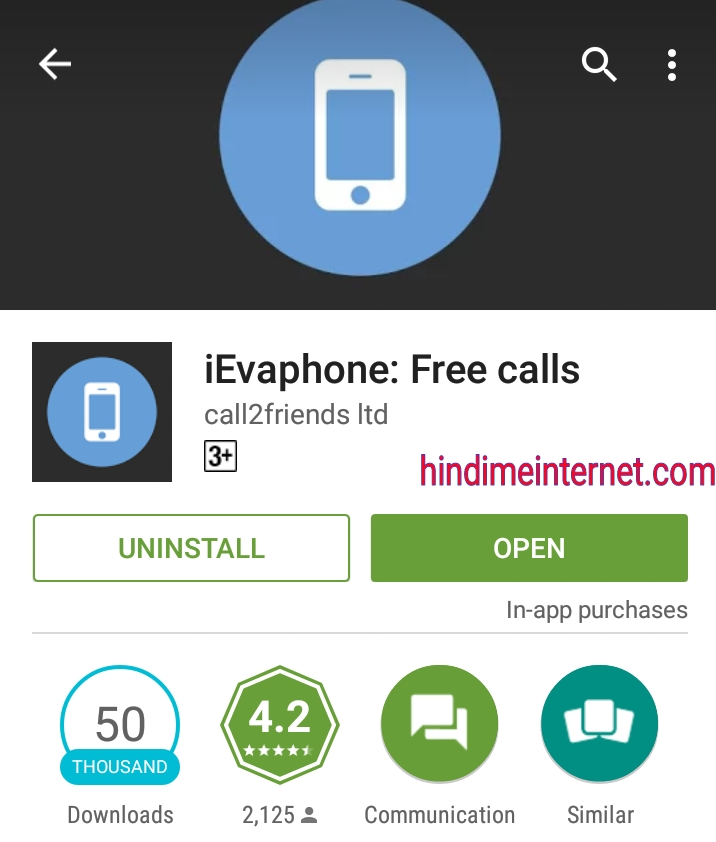 Internet Se Free Calling Kaise Kare Kisi Bhi Mobile Number