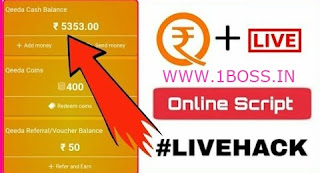Qeeda Game – Get Rs.10 Sign Up Bonus + Rs.10/Refer(Redeem in Bank)