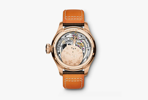 The Little Prince watch