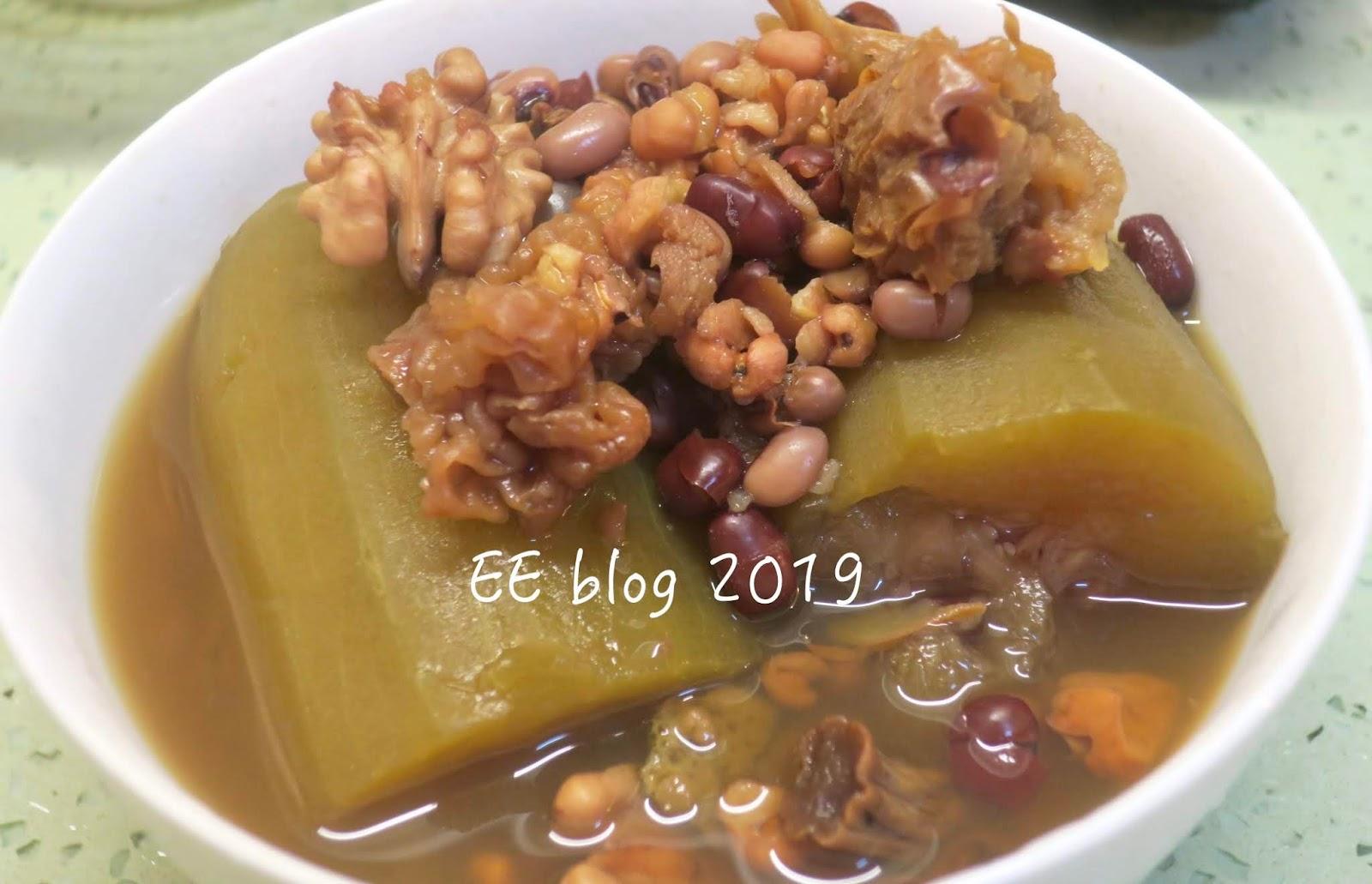 EE Blog: 黃耳合桃雜豆節瓜素湯