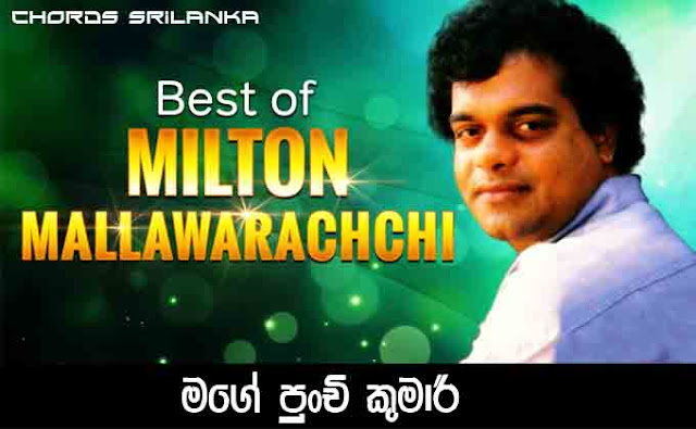Mage Punchi Kumari chords, Milton Mallawarachchi chords, Mage Punchi Kumari song chords, Milton Mallawarachchi song chords,mp3,