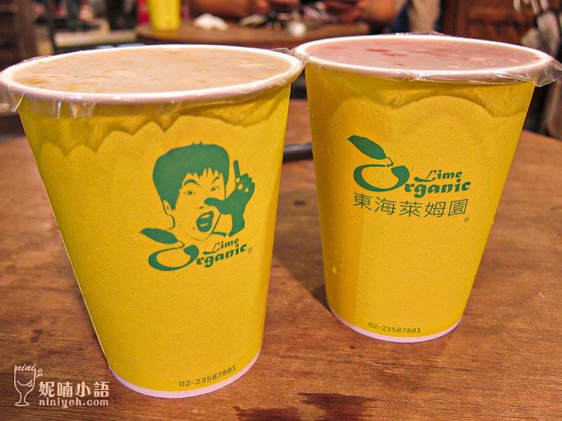【永康街商圈美食】東海萊姆園。捷運東門站人氣飲品新鮮現榨萊姆汁