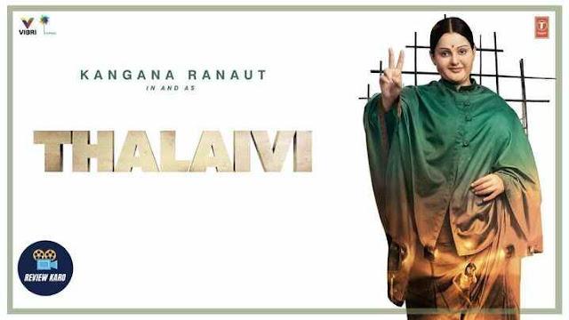 Thalaivii Movie