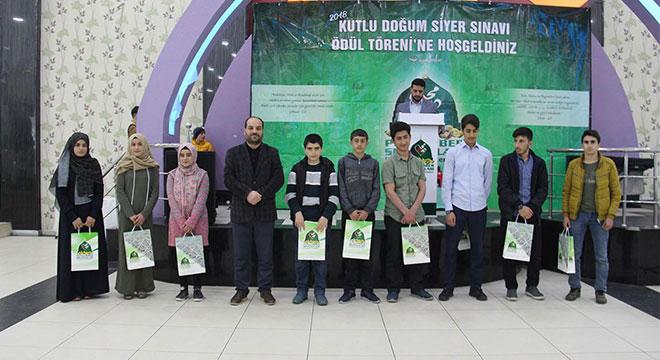Siyer Sınavında Diyarbakır'da dereceye girenlere ödülleri verildi