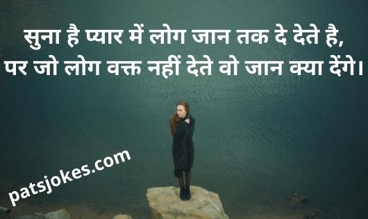 best sad statys shayari in hindi