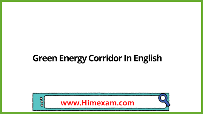 Green Energy Corridor In English