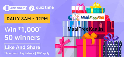 Quiz time Win Rs 1000